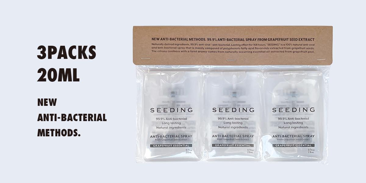 20mL-3Pack-Gift / SEEDING シーディングは グレープフルーツ種子から抽出された ポリフェノールを主成分とする 抗ウイルス・抗菌配合製剤です。
